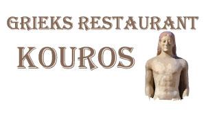 Grieks Restaurant Kouros